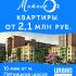 Город-курорт «Митино О2»